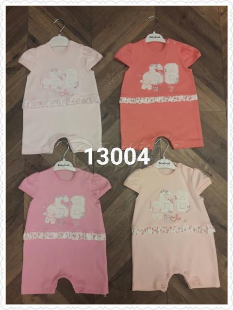 Комплект детской одежды из органического котона