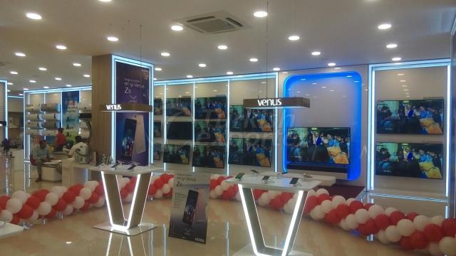 Showroom / Store