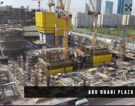 Строительство Абу-Даби Плаза